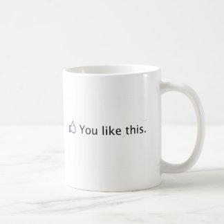 これを好みます コーヒーマグカップ