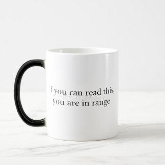 これを読むことができれば範囲にあります モーフィングマグカップ