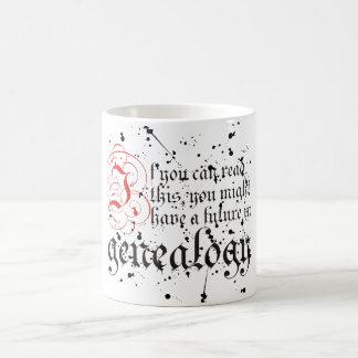 これを読むことができれば コーヒーマグカップ