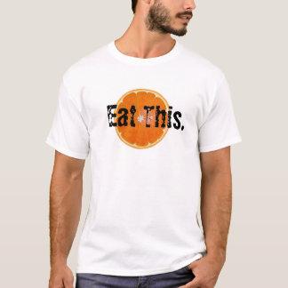 これを食べて下さい Tシャツ
