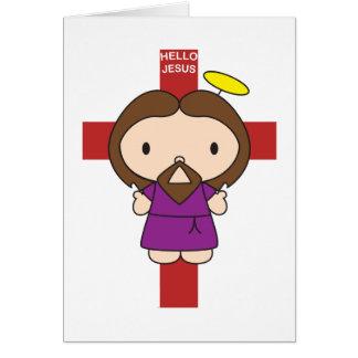 こんにちはイエス・キリスト カード