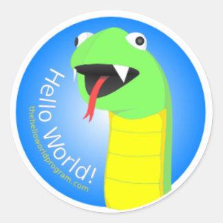 こんにちは世界! ギド大蛇 ラウンドシール