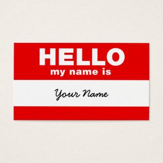 こんにちは私の名前はあります 名刺