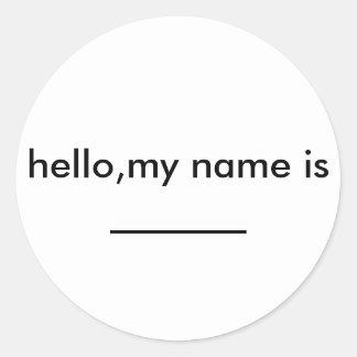 こんにちは私の名前は...........あります ラウンドシール