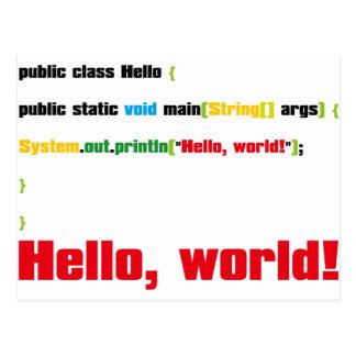 こんにちは、世界! ポストカード