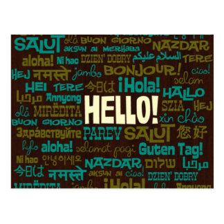 こんにちは(数々のな言語)郵便はがき ポストカード