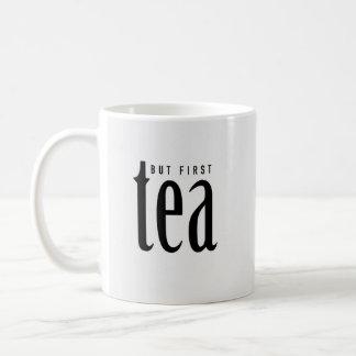 しかし最初に、茶 コーヒーマグカップ