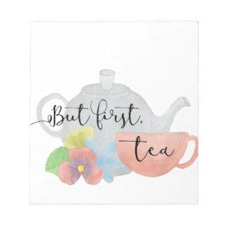 しかし最初に、茶 ノートパッド