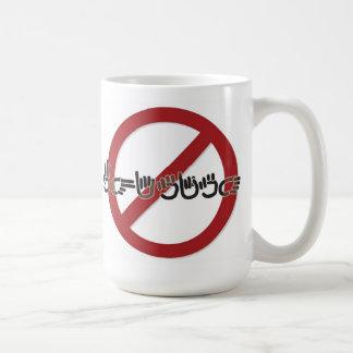 すすり泣くマグ無し コーヒーマグカップ