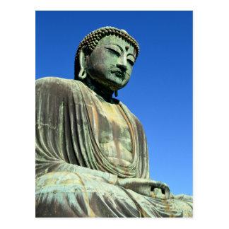 すばらしい仏: 鎌倉、日本 ポストカード