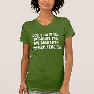 すばらしくフランスのな先生 Tシャツ