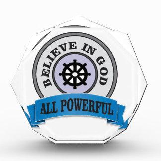 すべての強力な神のロゴ 表彰盾