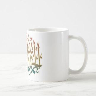 すべての賞賛は神が原因です-神を感謝していして下さい コーヒーマグカップ