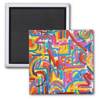すべての道は抽象美術-手塗りそこに行きます マグネット