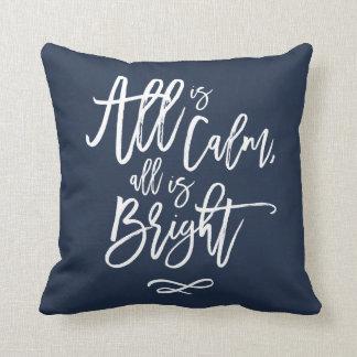 すべては平静、すべてです明るい枕です クッション
