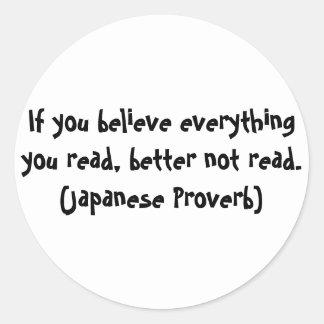 すべてを信じれば…読みました ラウンドシール