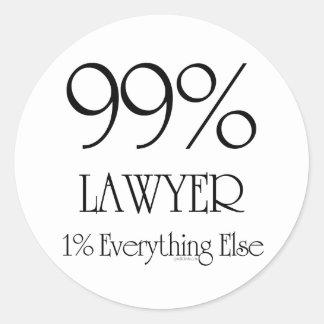 すべて弁護士 ラウンドシール