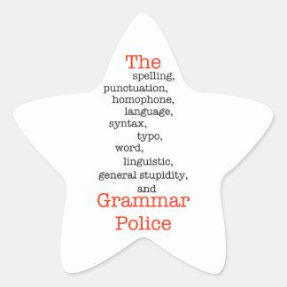 すべて警察 星シール