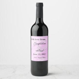 すみれ色の水彩画の結婚式はワインのラベル感謝していしています ワインラベル