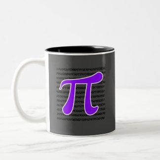 すみれ色の紫色Piの記号 ツートーンマグカップ