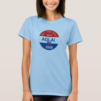 ずっとAdlaiと Tシャツ