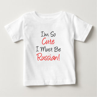 そうかわいいロシアのでなければなりません ベビーTシャツ