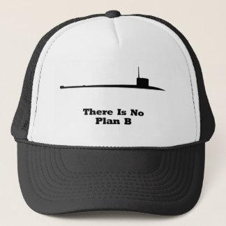 そこの潜水艦は計画Bではないです キャップ