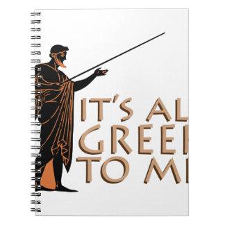そのすべてのギリシャ人 ノートブック