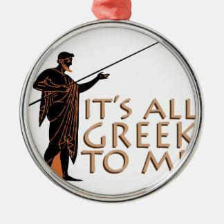 そのすべてのギリシャ人 メタルオーナメント
