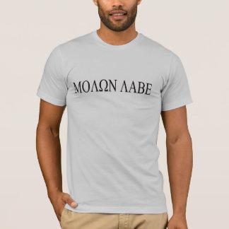 それにMolon Labeを取ります来て下さい Tシャツ