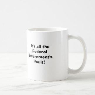 それはですすべての中央政府…. コーヒーマグカップ