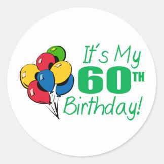 それはです私の第60誕生日(気球) ラウンドシール