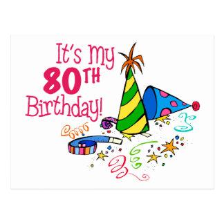 それはです私の第80誕生日(パーティーの帽子) ポストカード