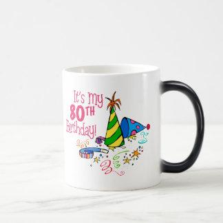 それはです私の第80誕生日(パーティーの帽子) マジックマグカップ