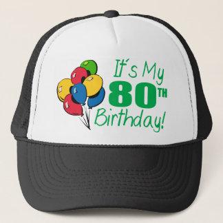 それはです私の第80誕生日(気球) キャップ