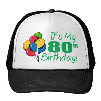 それはです私の第80誕生日(気球) トラッカーハット