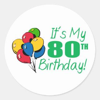 それはです私の第80誕生日(気球) ラウンドシール