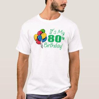 それはです私の第80誕生日(気球) Tシャツ