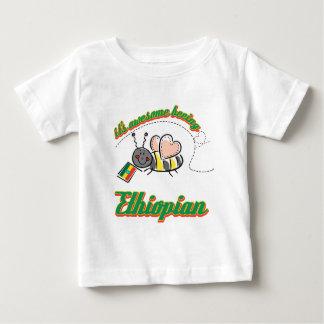 それはエチオピア素晴らしいbeeingです ベビーTシャツ