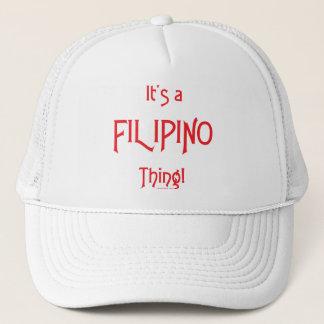 それはフィリピンの事です! キャップ