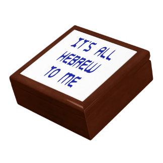 それは私に完全にヘブライです ギフトボックス