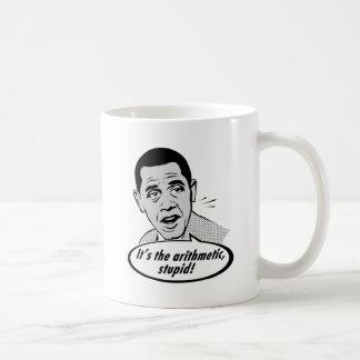それは算術です! コーヒーマグカップ