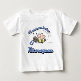 それは素晴らしいbeeingニカラグア人です ベビーTシャツ