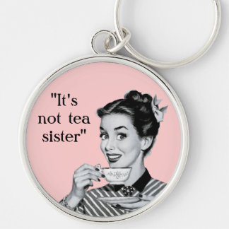 それは茶姉妹ではないです キーホルダー