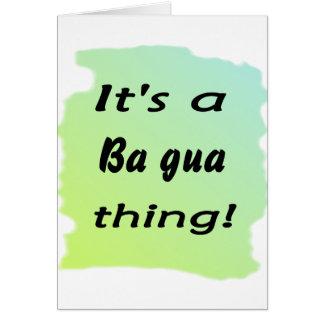 それはBaのguaの事です! カード
