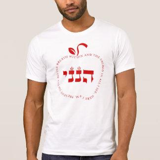 それら(菓子の)りんご Tシャツ
