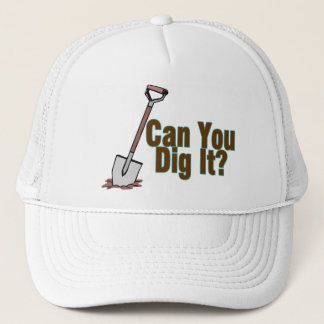 それを掘ることができます キャップ