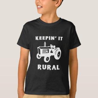 それを田園保ちます Tシャツ