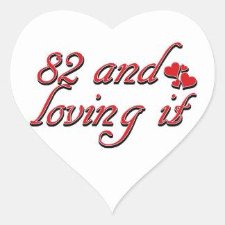 それを82および愛すること ハートシール