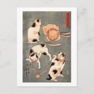 たとえ尽の内の(の上の)、国芳の日本のな猫(1)、Kuniyoshi、Ukiyo-e 葉書き